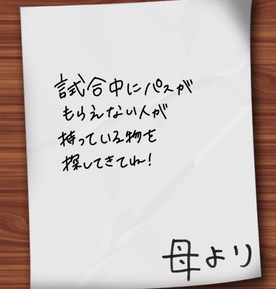 f:id:michsuzuki:20170607132700p:plain