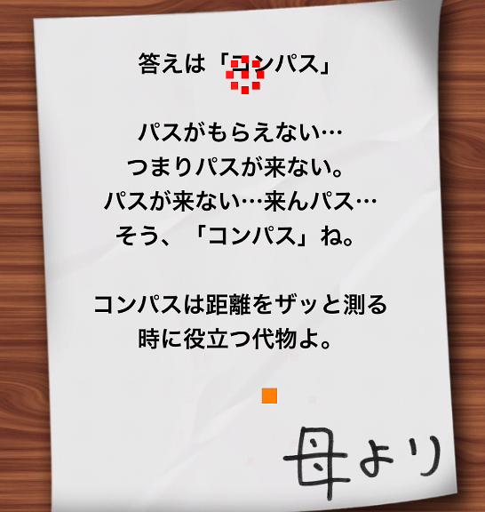 f:id:michsuzuki:20170607230559p:plain