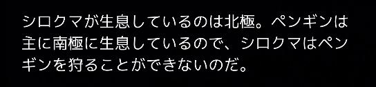 f:id:michsuzuki:20170618021719p:plain