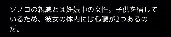 f:id:michsuzuki:20170618021823p:plain