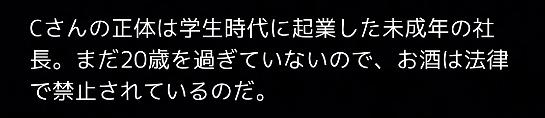 f:id:michsuzuki:20170618022224p:plain