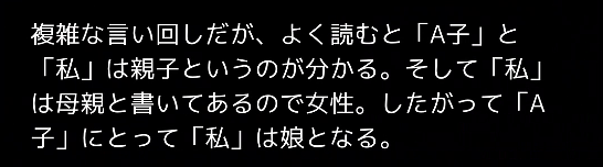 f:id:michsuzuki:20170618022332p:plain