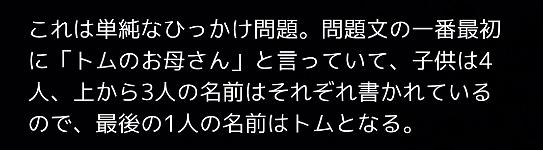 f:id:michsuzuki:20170618022803p:plain