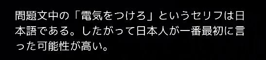 f:id:michsuzuki:20170618022856p:plain