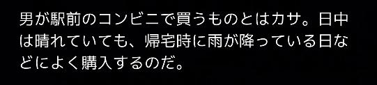 f:id:michsuzuki:20170618023255p:plain