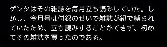 f:id:michsuzuki:20170618023804p:plain