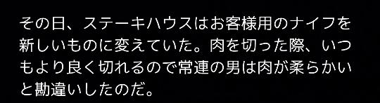 f:id:michsuzuki:20170618024058p:plain