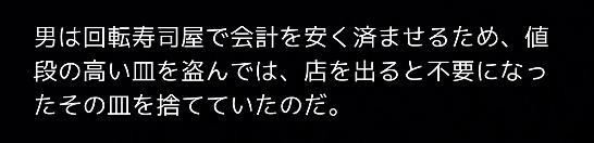 f:id:michsuzuki:20170618024303p:plain