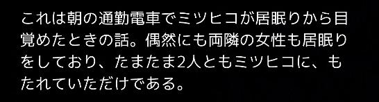 f:id:michsuzuki:20170618024415p:plain