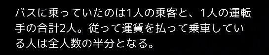 f:id:michsuzuki:20170618024520p:plain