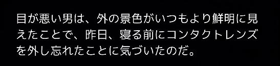 f:id:michsuzuki:20170618024749p:plain