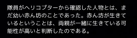 f:id:michsuzuki:20170618024907p:plain