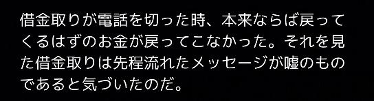 f:id:michsuzuki:20170618025010p:plain