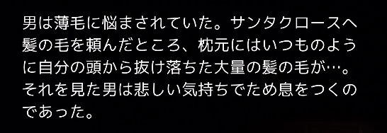 f:id:michsuzuki:20170618025351p:plain