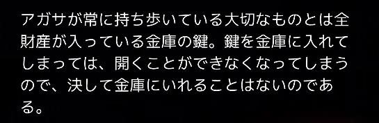 f:id:michsuzuki:20170618025850p:plain