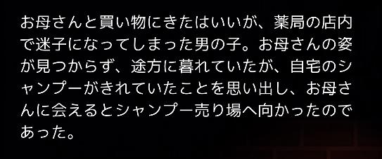 f:id:michsuzuki:20170618030101p:plain