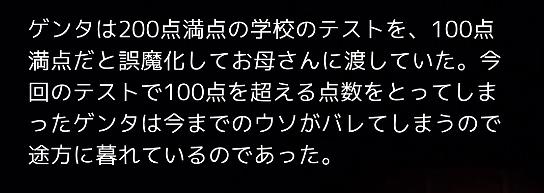 f:id:michsuzuki:20170618030156p:plain