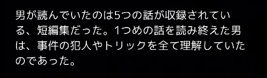 f:id:michsuzuki:20170618030753p:plain