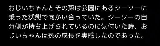 f:id:michsuzuki:20170618030903p:plain