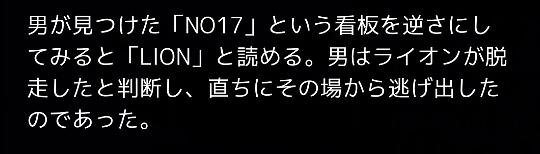 f:id:michsuzuki:20170618031001p:plain