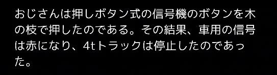 f:id:michsuzuki:20170618031300p:plain
