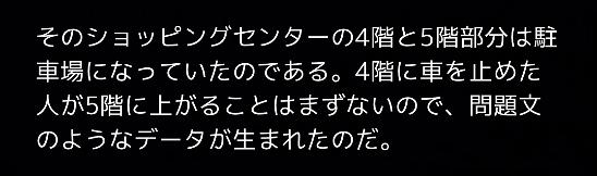 f:id:michsuzuki:20170618031519p:plain