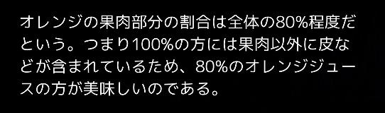 f:id:michsuzuki:20170618031719p:plain