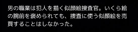 f:id:michsuzuki:20170618031844p:plain