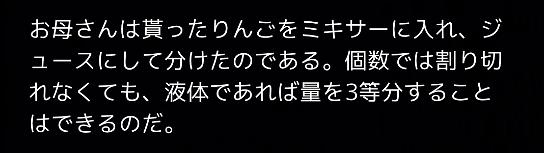 f:id:michsuzuki:20170618031945p:plain