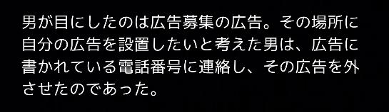 f:id:michsuzuki:20170618032138p:plain