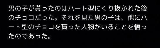 f:id:michsuzuki:20170618032419p:plain