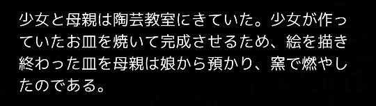 f:id:michsuzuki:20170618032656p:plain