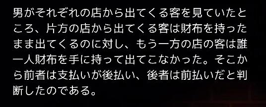 f:id:michsuzuki:20170618032802p:plain