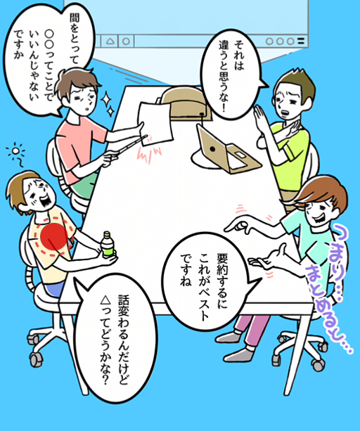 f:id:michsuzuki:20170712225454p:plain
