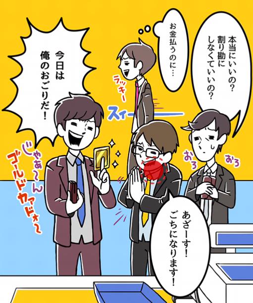 f:id:michsuzuki:20170713173226p:plain
