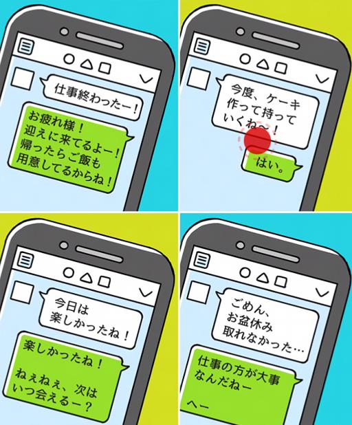 f:id:michsuzuki:20170713173605p:plain