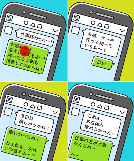 f:id:michsuzuki:20170713173703p:plain