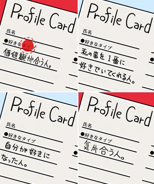 f:id:michsuzuki:20170713173901p:plain