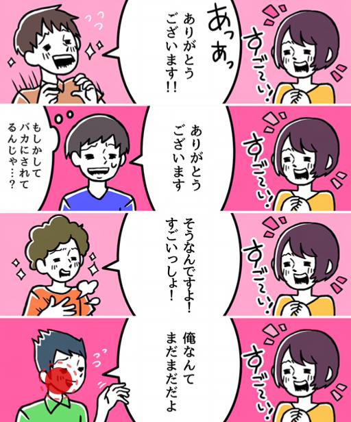 f:id:michsuzuki:20170713174722p:plain