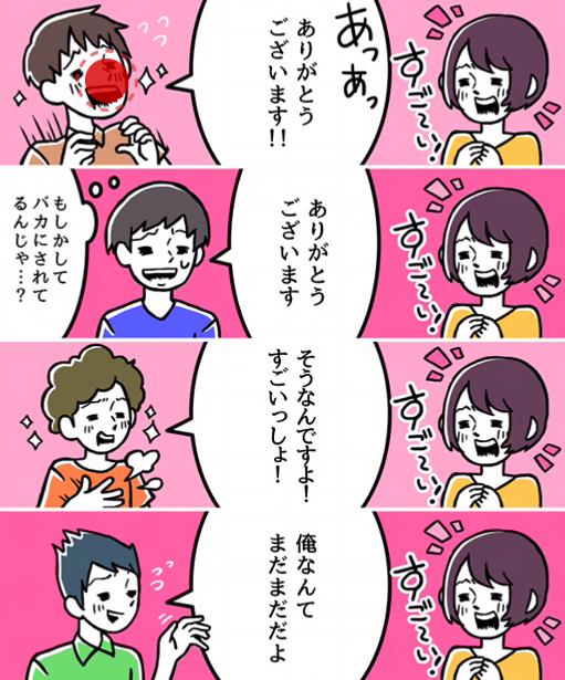 f:id:michsuzuki:20170713174928p:plain