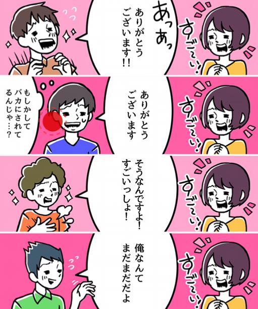 f:id:michsuzuki:20170713175017p:plain