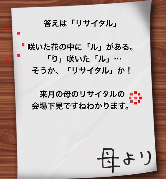 f:id:michsuzuki:20170714202100p:plain