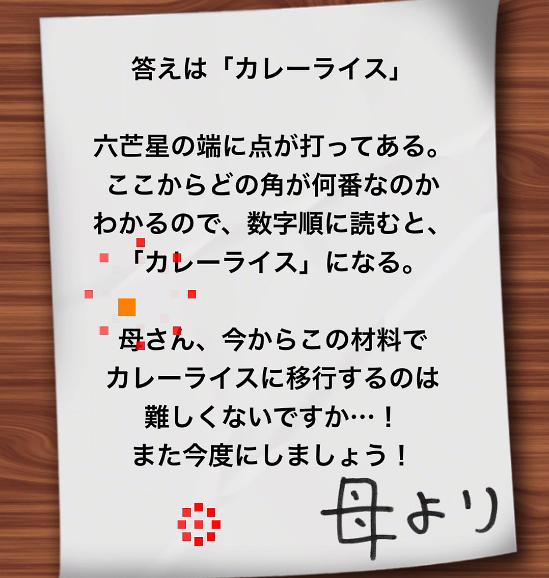 f:id:michsuzuki:20170714202216p:plain