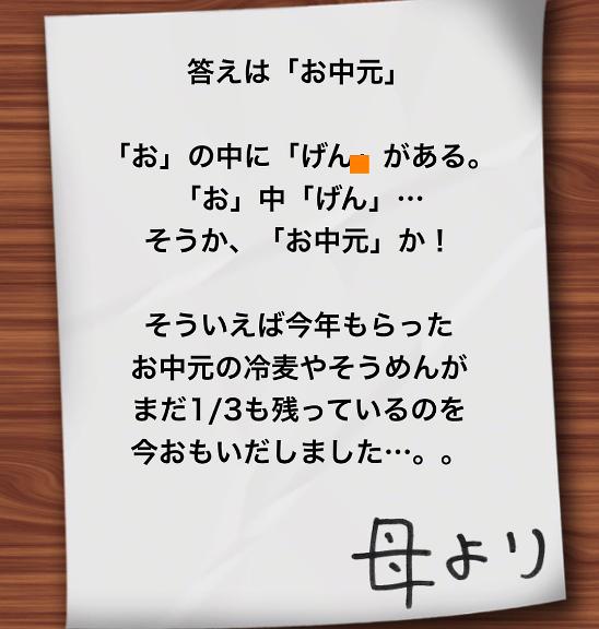 f:id:michsuzuki:20170714202325p:plain