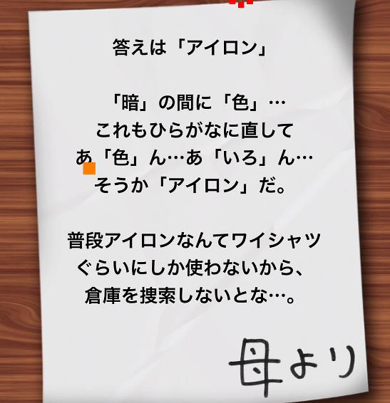 f:id:michsuzuki:20170714202436p:plain
