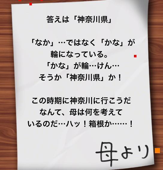 f:id:michsuzuki:20170714202553p:plain