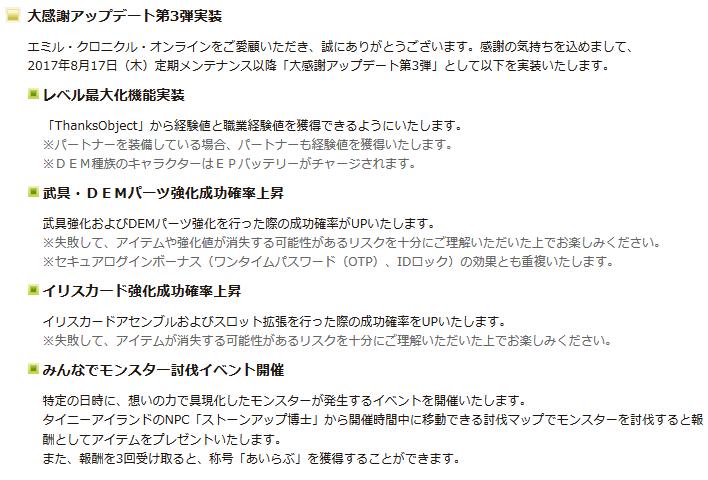 f:id:michsuzuki:20170817195939p:plain