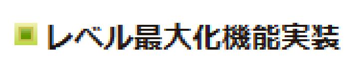 f:id:michsuzuki:20170817200028p:plain