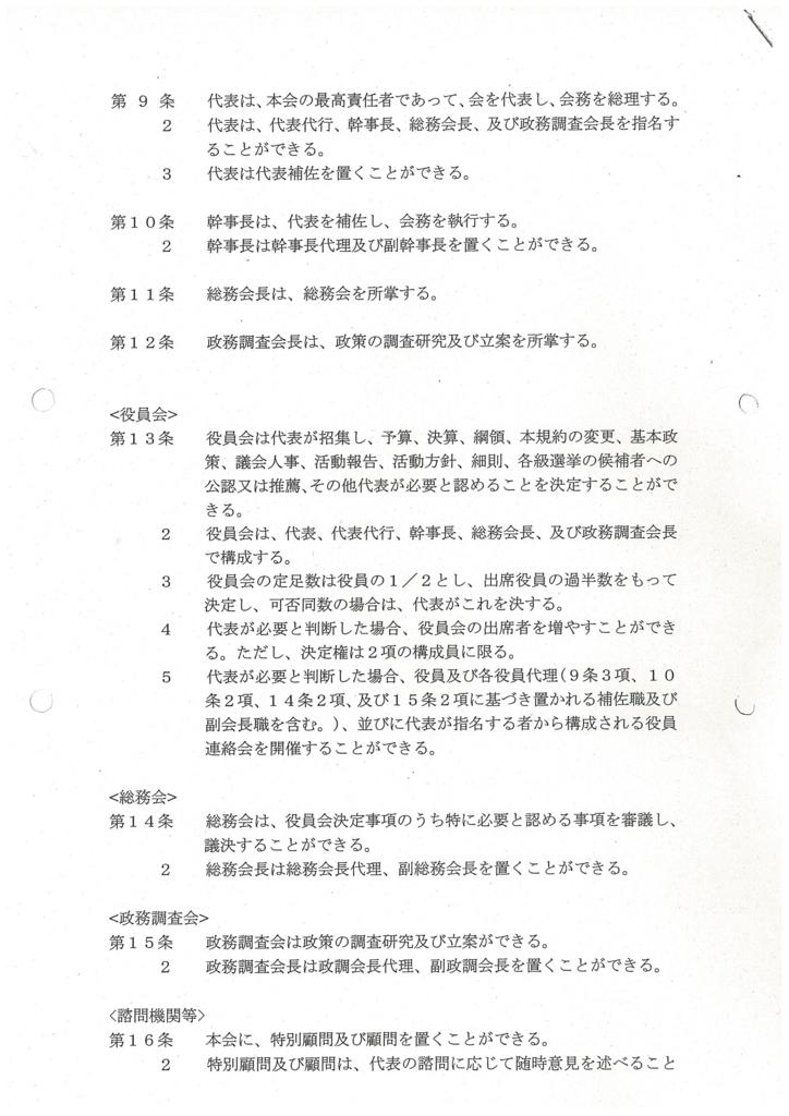 f:id:michsuzuki:20170920013521j:plain