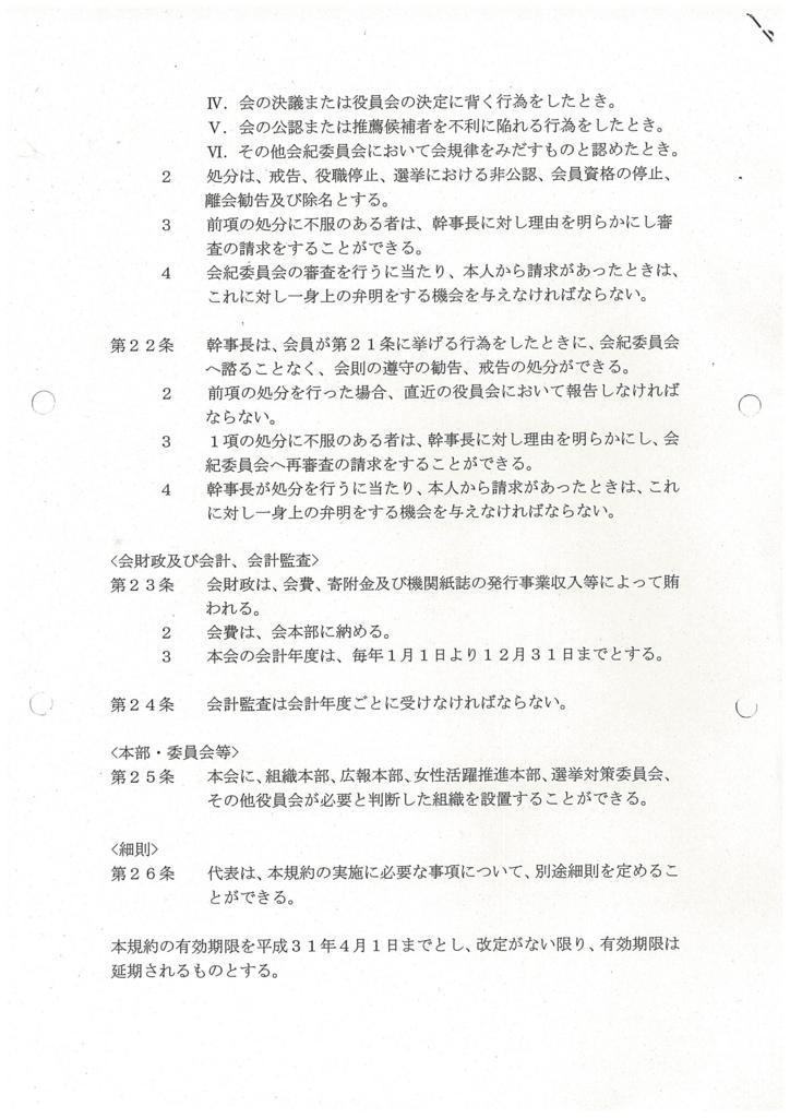 f:id:michsuzuki:20170920013527j:plain